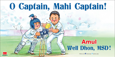 O Captain, Mahi Captain!