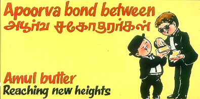 Apporva bond between