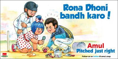 Rona Dhoni bandh Karo!