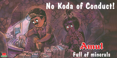 No Koda of Conduct!