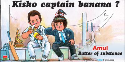 Kisko captain banana?