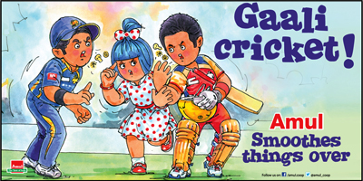 Gaali Cricket!