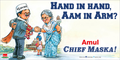 Hand in Hand, AAM in ARM?