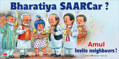 Bharatiya SAARCar!