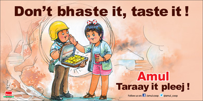 Don't bhaste it, taste it!