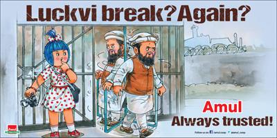 Luckvi break? Again?