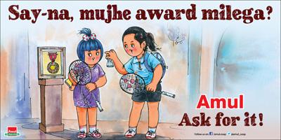 Say-na, mujhe award milega?