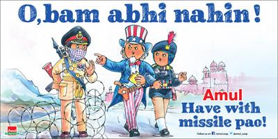 O,bam abhi nahin !