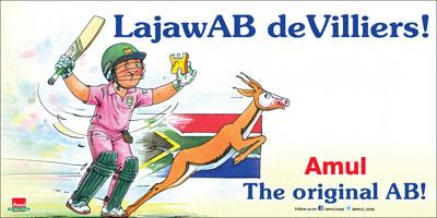 LajawAB deVilliers!