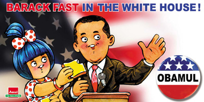 Barack Fast In The White House!