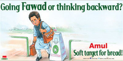 Going Fawad or thinking backward?