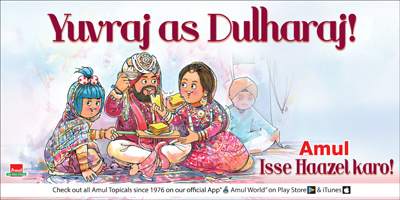 Yuvraj as Dulharaj!