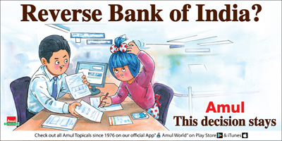 Reverse Bank of India?