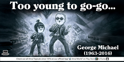 Too young to go-go...