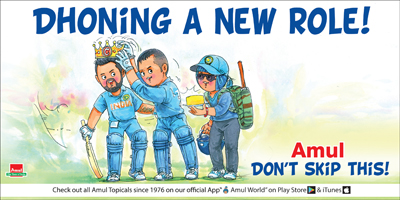 DHONiNG A NEW ROLE!