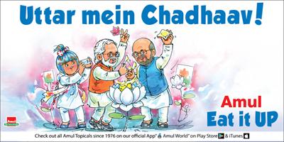 Uttar mein Chadhaav!