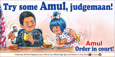 Try some Amul, judgemaan!
