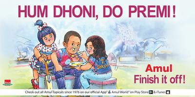 Hum Dhoni, Do Premi!