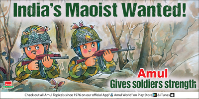India's Maoist Wanted !