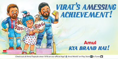 Virat's Amessing achievement !