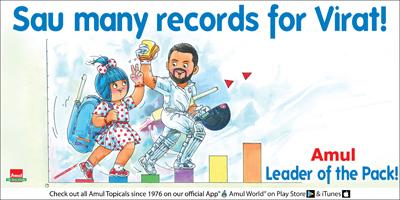 Sau many records for Virat!