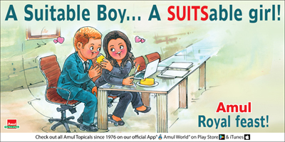 Suitable Boy… A SUITSable girl!