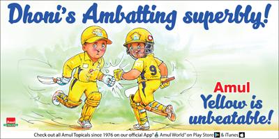 Dhoni's Ambatting superbly!