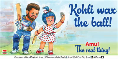 Kohli wax the ball!