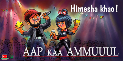 Amul Hits :: Amul - The Taste of India