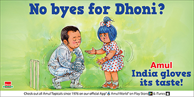 No byes for Dhoni?