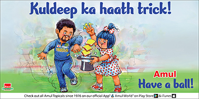 Kuldeep ka haath trick!