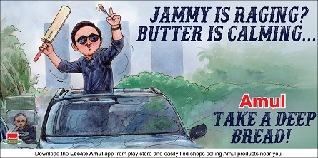 Jammy is Raging? Butter is calming…