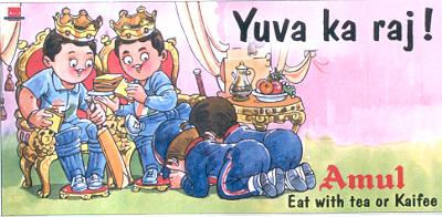 Yuva Ka raj