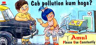 Cab pollution kum hoge